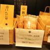 佐々野商店 東京販売所 - 料理写真: