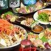 地鶏居酒屋 ぼんじり - 料理写真: