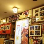 博多祇園鉄なべ - 1607_祇園鉄なべ_店内