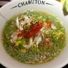 チャブトン - 料理写真:スピルリナの野菜らぁ麺