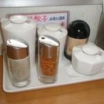 会津屋 - 調味料類