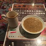 BolBol - セットのスーペ・ジョウ(大麦と鶏肉の優しい味わいのスープ、ライムの果汁をお好みで)