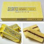 六花亭 - 料理写真:マルセイバターケーキ・5個入り(670円)