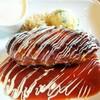 クロモン - 料理写真:照り焼きハンバーグ温玉添え(16-07)