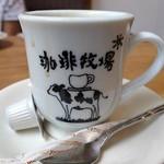 珈琲牧場 - ブレンドコーヒー