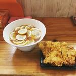 りんすず食堂 - 2016 レモンラーメンに鶏天