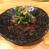 炭焼地鶏 まくら - 料理写真:肝あまから煮