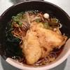 新和そば - 料理写真:アジ天そば:ぶわぶわなんである