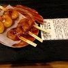 仙巌園 両棒屋 - 料理写真:みそとしょうゆ3本ずつあって310円