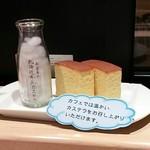 北海道牛乳カステラ - カステラは温かいものが提供されるようです