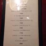 53847826 - シェリー酒メニュー