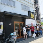 53851758 - ENTERTAIN麺T style JUNK STORY M.I Label
