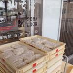 立山そば - 食材搬入(2016年7月)