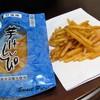 黒潮物産 - 料理写真:芋けんぴ甘塩味(350円)