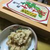 井比わさび店 - 料理写真: