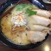 麺場 風雷房 - 料理写真:濃厚しおラーメン チャーシュー