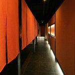 大人輝 - 落ち着いた雰囲気の店内、個室空間でゆっくりお過ごし下さい★