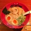 ラー麺ずんどう屋 - 料理写真:味玉ラーメン