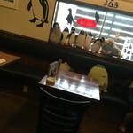 ピージーカフェ -