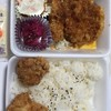 鶏笑 - 料理写真:チキン南蛮弁当(ご飯並盛)600円+サービスの唐揚げ2個