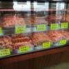 50円焼き鳥 - 料理写真: