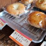 ネコノテパン工場 - 買った、白あんバターパン140円とキイチゴアンパン150円(2016.7.22)