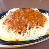 炭焼珈琲ヨシダ - 料理写真:鉄板スパゲッティ ミートソース