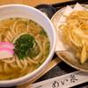 めい泉 - 料理写真:「玉ねぎかき揚げうどん」(620円)。