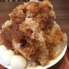 京甘味 文の助茶屋 - 料理写真: 京都の老舗甘味処の神戸店。黒蜜というのは、かなり甘いもんですねぇ。