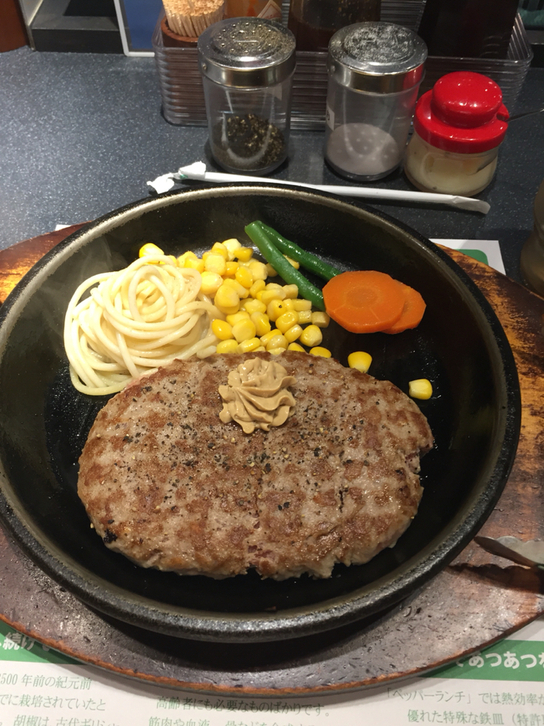 ペッパーランチ 横浜天理ビル店