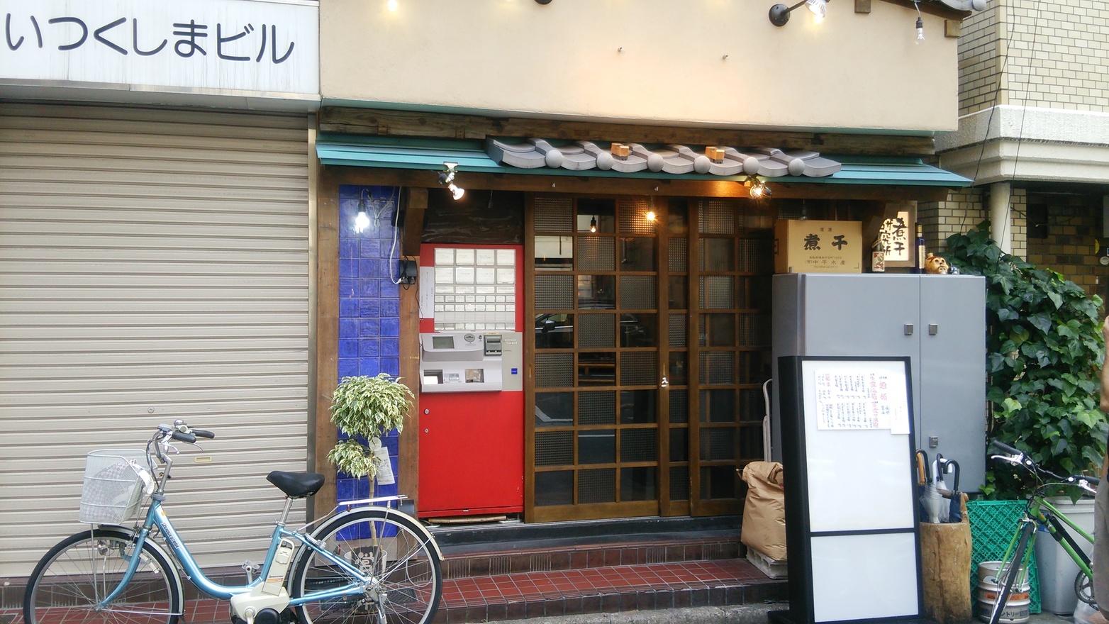 魚露温麺 凪