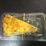 ミモザ - キッシュ(調布産トウモロコシのキッシュ)