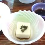 シーサイドホテル屋久島 -