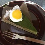 HOKI COFFEE TERRACE - 抹茶のガトーショコラ