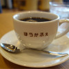 放課珈琲 ほうかふぇ - ドリンク写真:ほうかブレンド珈琲¥420-