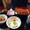 源氏 - 料理写真:うな重 3400円