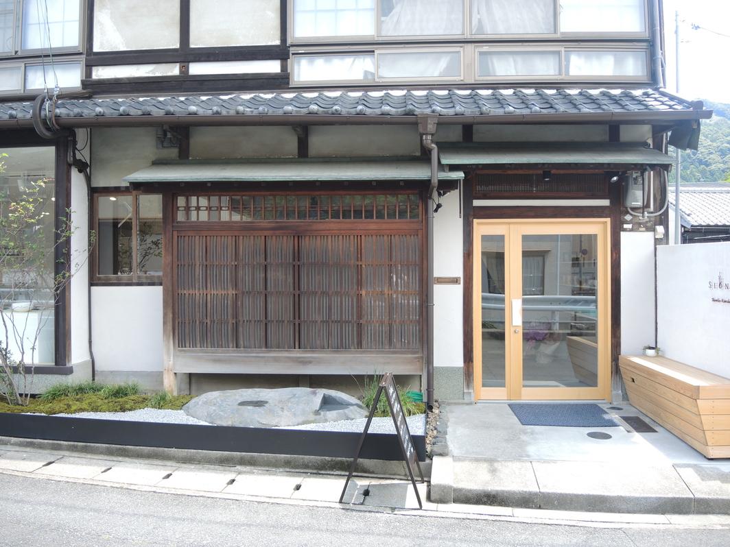 SIONE 銀閣寺本店