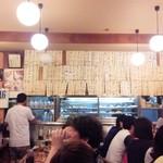 魚三酒場 - 店内