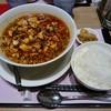 陳建一麻婆豆腐店 - 料理写真:麻婆ラーメン(ライス付)1,220円