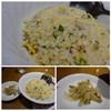 趙之家 - 料理写真:◆最初に「炒飯」が出されます。パラパラ仕様で、お味はシッカリ目。 薄味よりもこういう品の方が好きですね。 *少量の「ザーサイ」が添えられています。