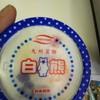 ヤマザキショップ - 料理写真:シロクマ
