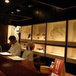串の彩 竹匠 -
