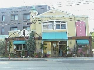 パティスリーブラン 観音寺本店