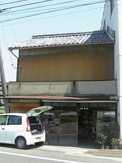 橋本製麺所