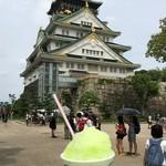 大阪城本陣 - かき氷 ラムネ、いただきま〜す