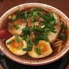 中華そば 麺屋7.5Hz - 料理写真:中華そば 530円&味付け玉子 100円