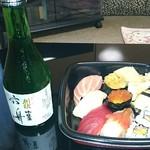 54002115 - 寿司には、冷酒かな!