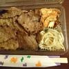 焼肉ジャンボ  - 料理写真:お持ち帰りの、焼き肉弁当1000円