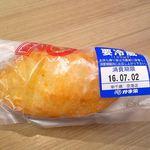 54009560 - すぐ食べるので簡単包装でもOK。