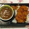 なか卯 - 料理写真:和風カツカレー大盛り、650円です。